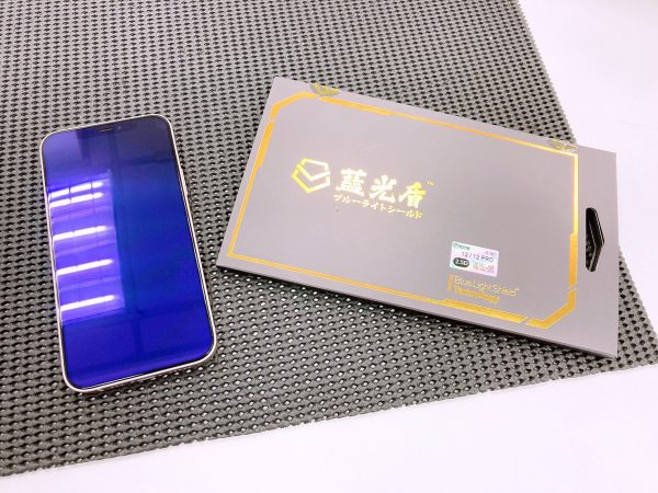 用一張優質手機保護貼好好照顧眼睛!手機貼膜的優先選擇|藍光盾保護貼|JE-Best 榤宜嚴選