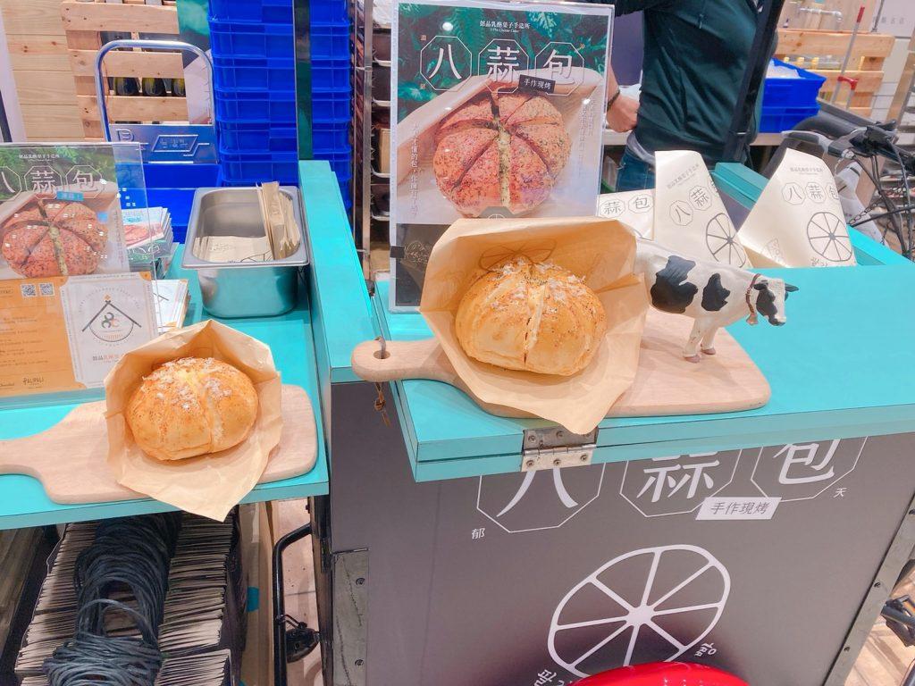 八蒜包_超人氣麵包_24