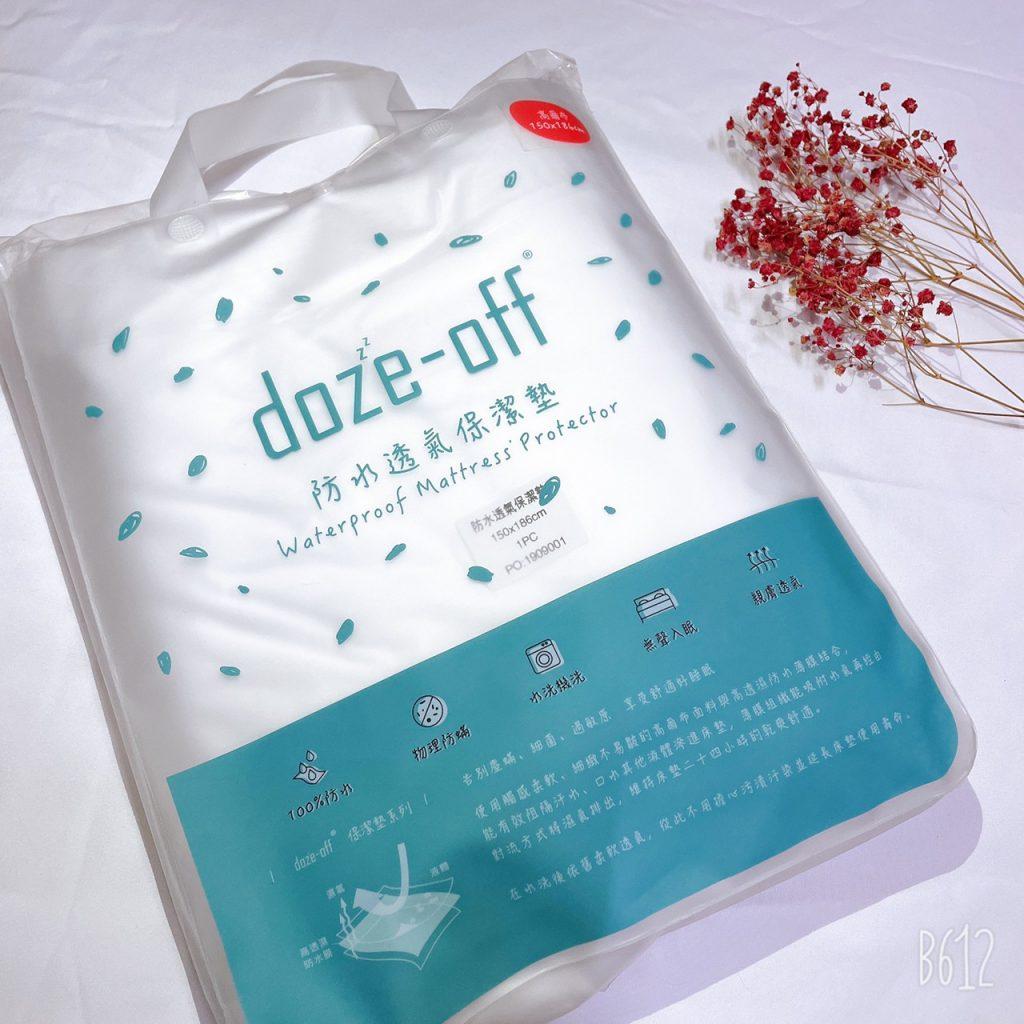 保潔墊推薦|保潔墊挑選關鍵!戒尿布必備好幫手~|新寢感 doze-off_17