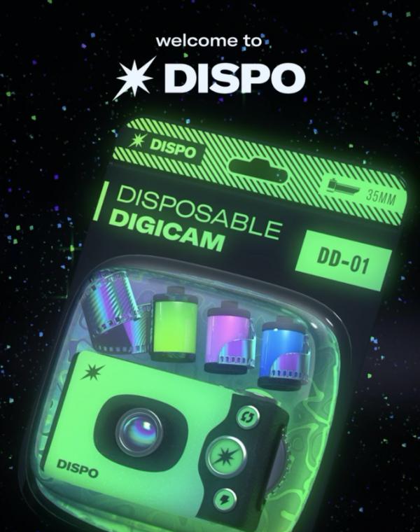 Dispo app 是什麼?矽谷爆紅的社群平台,隔天才能顯影的復古型相機 app,趕快找邀請碼吧!