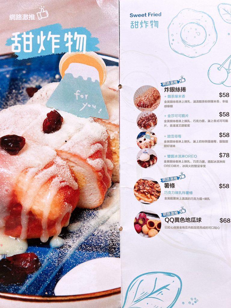 台南美食丸飯食事處,沖繩蝦蝦飯在台灣也能吃得到_29