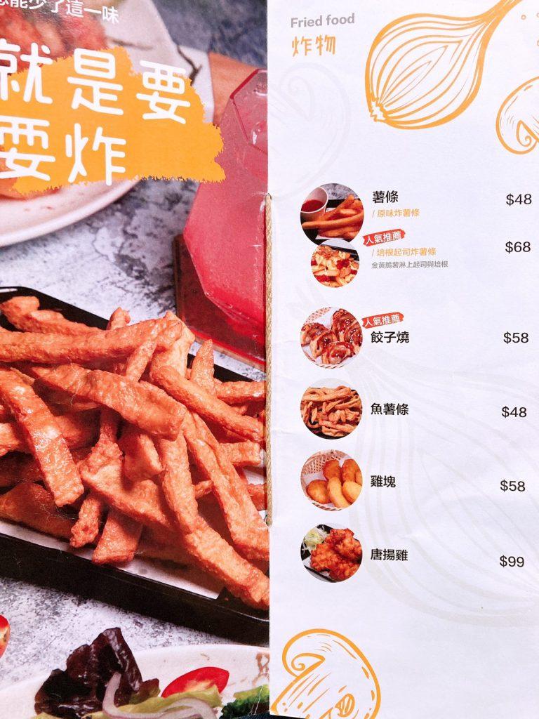 台南美食丸飯食事處,沖繩蝦蝦飯在台灣也能吃得到_30