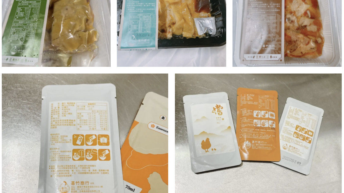 玉米雞肉品與滴雞精宅配推薦,在家就能吃到好吃的雞肉~!|嘉竹商行 玉米雞