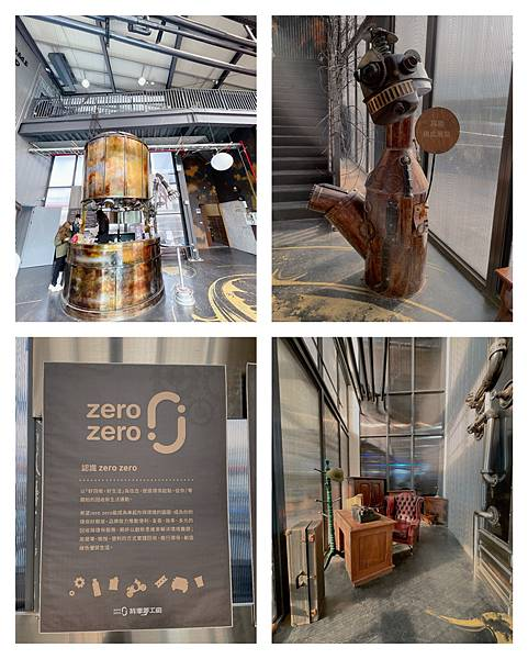 台南景點 zero zero 拆車夢工廠,超好拍的蒸氣龐克風,享受從過去走到未來的科幻感,賦予報廢車輛新生命與面貌!|