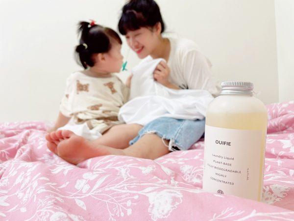 自然清新淡雅木質香,成分純天然洗衣精推薦|OUIFIE雲朵植柔洗滌露