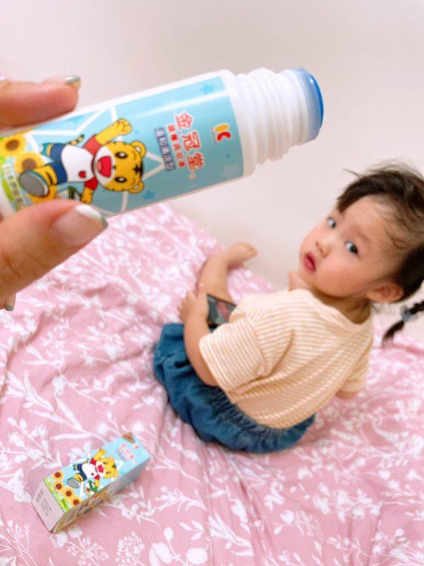 蚊蟲叮咬藥推薦,消炎止癢與身體痠痛的好幫手!|金冠鎮癢消炎液
