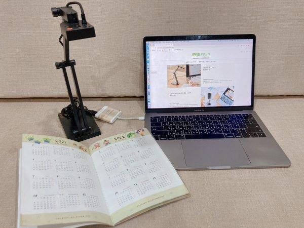 遠端工作與視訊會議的最佳配備,線上會議的畫面與聲音就該這麼清晰!|愛比科技 IPEVO V4K PRO 專業視訊教學/協作攝影機